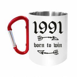 Кружка з ручкою-карабіном 1991 Born to win