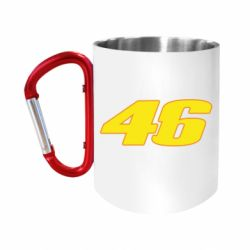 Кружка з ручкою-карабіном 46 Valentino Rossi
