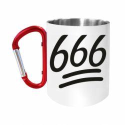 """Кружка с ручкой """"карабин"""" 666"""