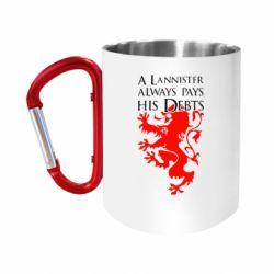 Кружка з ручкою-карабіном A Lannister always pays his debts