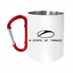 Кружка з ручкою-карабіном A state of trance