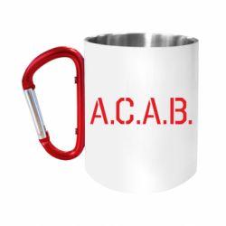Кружка з ручкою-карабіном A.C.A.B.