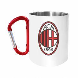 Кружка з ручкою-карабіном AC Milan