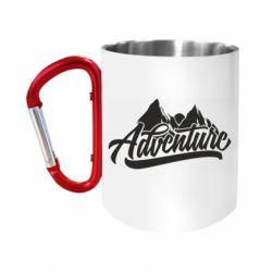 "Кружка с ручкой ""карабин"" Adventures and mountains"