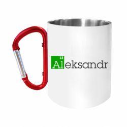Кружка з ручкою-карабіном Alexandr