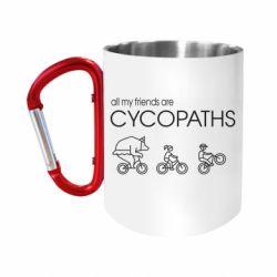 Кружка з ручкою-карабіном All my friends are cycopaths