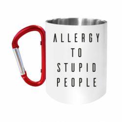 Кружка з ручкою-карабіном Allergy To Stupid People