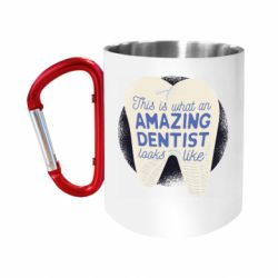 Кружка з ручкою-карабіном Amazing Dentist