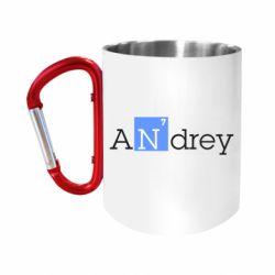 """Кружка с ручкой """"карабин"""" Andrey"""