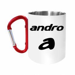 Кружка з ручкою-карабіном Andro