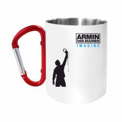 """Кружка с ручкой """"карабин"""" Armin Imagine"""