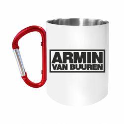 """Кружка с ручкой """"карабин"""" Armin"""