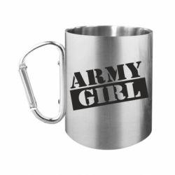 Кружка з ручкою-карабіном Army girl