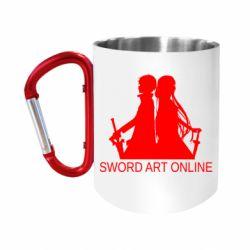 Кружка з ручкою-карабіном Asuna and Kirito