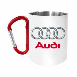 Кружка з ручкою-карабіном Audi 3D Logo