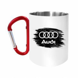 Кружка з ручкою-карабіном Ауді арт, Audi art