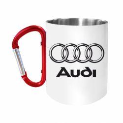 """Кружка с ручкой """"карабин"""" Audi Big"""