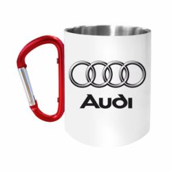 """Кружка с ручкой """"карабин"""" Audi Small"""