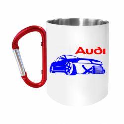 Кружка з ручкою-карабіном Audi Turbo