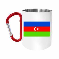 """Кружка с ручкой """"карабин"""" Азербайджан"""