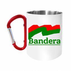 """Кружка с ручкой """"карабин"""" Bandera"""
