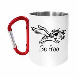 Кружка з ручкою-карабіном Be free unicorn