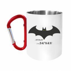 Кружка з ручкою-карабіном Because i'm batman
