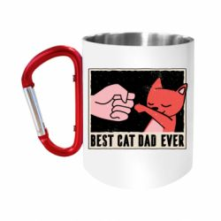 """Кружка с ручкой """"карабин"""" Best cat dad ever"""