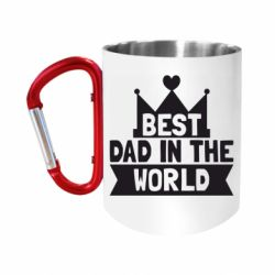 """Кружка с ручкой """"карабин"""" Best dad in the world"""