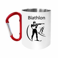 """Кружка с ручкой """"карабин"""" Biathlon"""