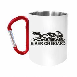 """Кружка с ручкой """"карабин"""" Biker on board"""