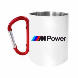 """Кружка с ручкой """"карабин"""" BMW M Power logo"""