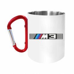 """Кружка с ручкой """"карабин"""" BMW M3"""