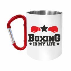 Кружка з ручкою-карабіном Boxing is my life
