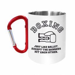 """Кружка с ручкой """"карабин"""" Boxing just like ballet"""