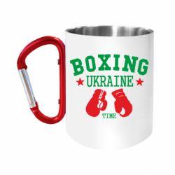 """Кружка с ручкой """"карабин"""" Boxing Ukraine"""
