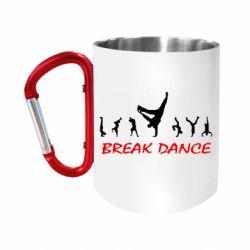 """Кружка с ручкой """"карабин"""" Break Dance"""