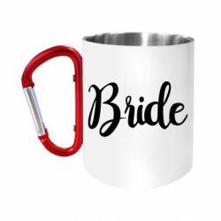 Кружка з ручкою-карабіном Bride