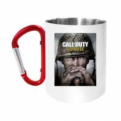 Кружка з ручкою-карабіном Call of Duty WW2 poster