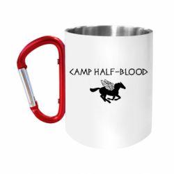 """Кружка с ручкой """"карабин"""" Camp half-blood"""
