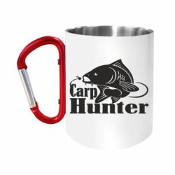 Кружка з ручкою-карабіном Carp Hunter