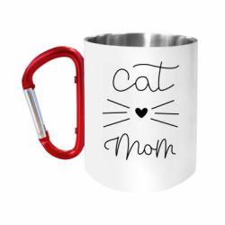 Кружка з ручкою-карабіном Cat mom