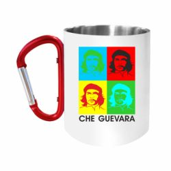 Кружка з ручкою-карабіном Che Guevara 4 COLORS