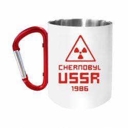 """Кружка с ручкой """"карабин"""" Chernobyl USSR"""