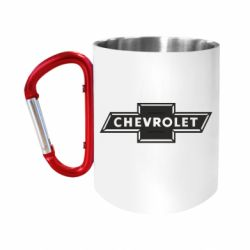 Кружка з ручкою-карабіном Chevrolet Logo Small