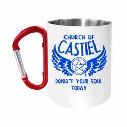 Кружка з ручкою-карабіном Church of Castel