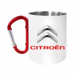 """Кружка с ручкой """"карабин"""" Citroen лого"""