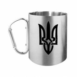 """Кружка с ручкой """"карабин"""" Coat of arms of Ukraine torn inside"""