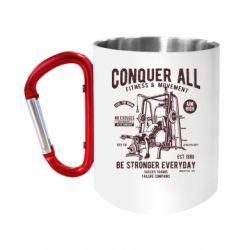 Кружка з ручкою-карабіном Conquer All