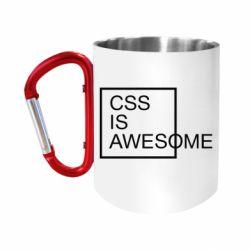 Кружка з ручкою-карабіном CSS is awesome